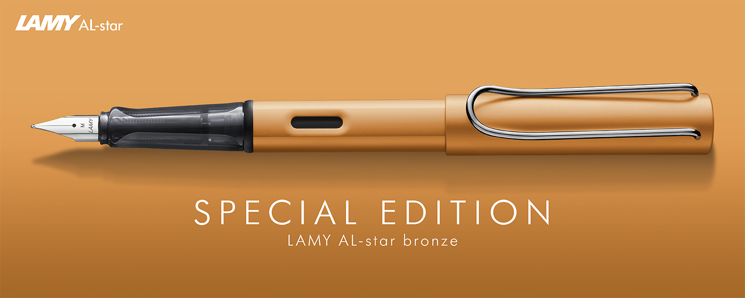 LAMY AL Star  Bronze